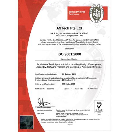 ISO 9001:2008 (UKAS)